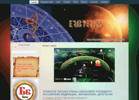kult-u-ra.com.ua