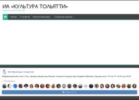 kulturatlt.ru