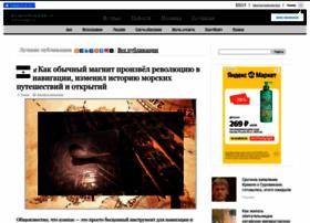 kulturologia.ru