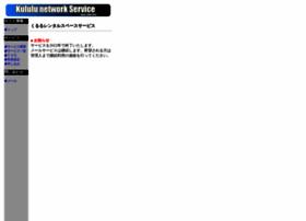 kululu.net