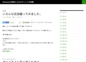 kumachan05-11.chobi.net