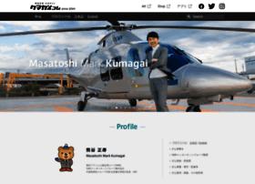 kumagai.com