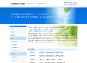 kumagai46.com