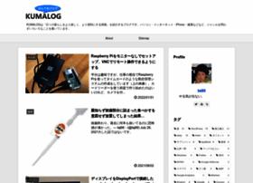 kumalog.com