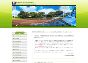kumamoto-kouyaren.com
