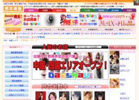 kumamoto-net.info