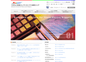 kumamoto-phoenics.jp