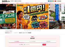 kumamoto.nasse.com
