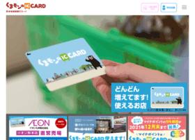 kumamotoiccard.jp