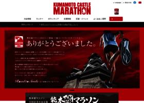 kumamotojyo-marathon.jp