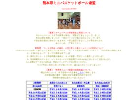 kumamotominibas.net