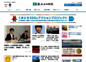 kumanichi.com