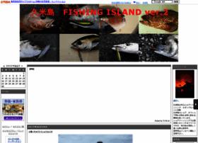 kumejimafishing.ti-da.net
