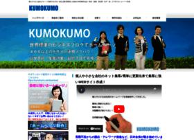 kumokumo.net