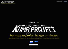 kumoproject-en.jp