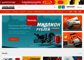 kumtigey.ru