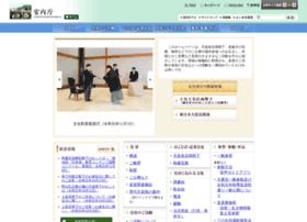kunaicho.go.jp