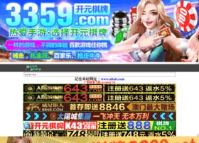 kunbux.com