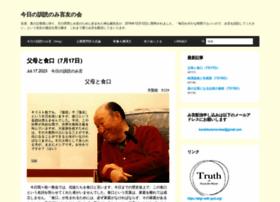 kundoku.blog-fps.com