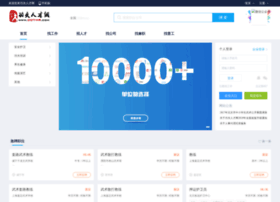 kungfujob.com