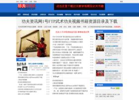 kungfunews.com