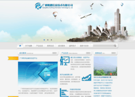 kungpeng.com