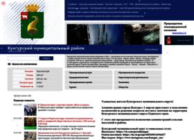 kungur.permarea.ru