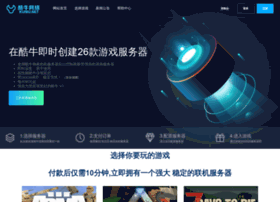 kuniu.net