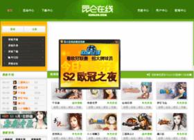kunlun-inc.com
