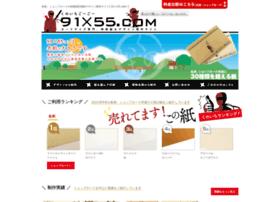 kunoichigogo.com
