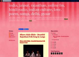 kunwarbharatsingh.blogspot.com