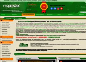 kupava.com
