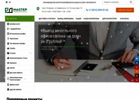 kupe-master.ru