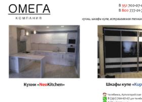 kupe-online.ru