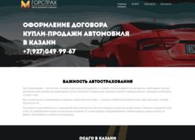 kupi-avto16.ru