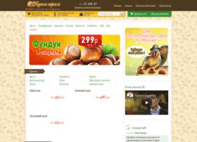 kupi-oreh.ru