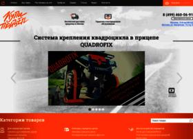 kupi-pricep.ru