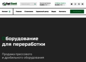 kupi-stanok.ru