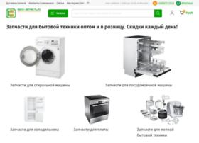 kupi-zapchast.ru