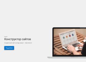 kupi.ru