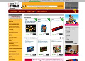 kupibumagu.ru