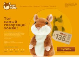 kupihomu.com.ua