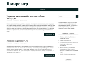 kupikarapuz.ru
