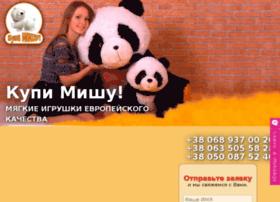 kupimishu.com.ua