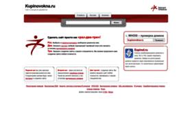 kupinovokna.ru