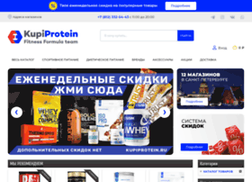 kupiprotein.ru