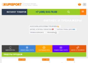 kupisport.ru