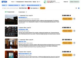 kupit-kvartiru.egsnk.ru