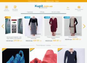 kupit.com.ua