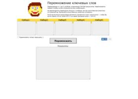 kupitu.ru